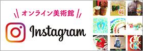@yuko_artpaint